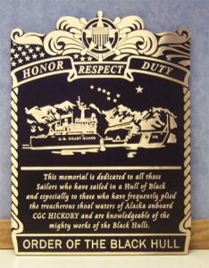 16 inch x 22 inch Cast Bronze, Dark Oxide Background, Custom Flat Relief Graphics, Custom Shape & Bo